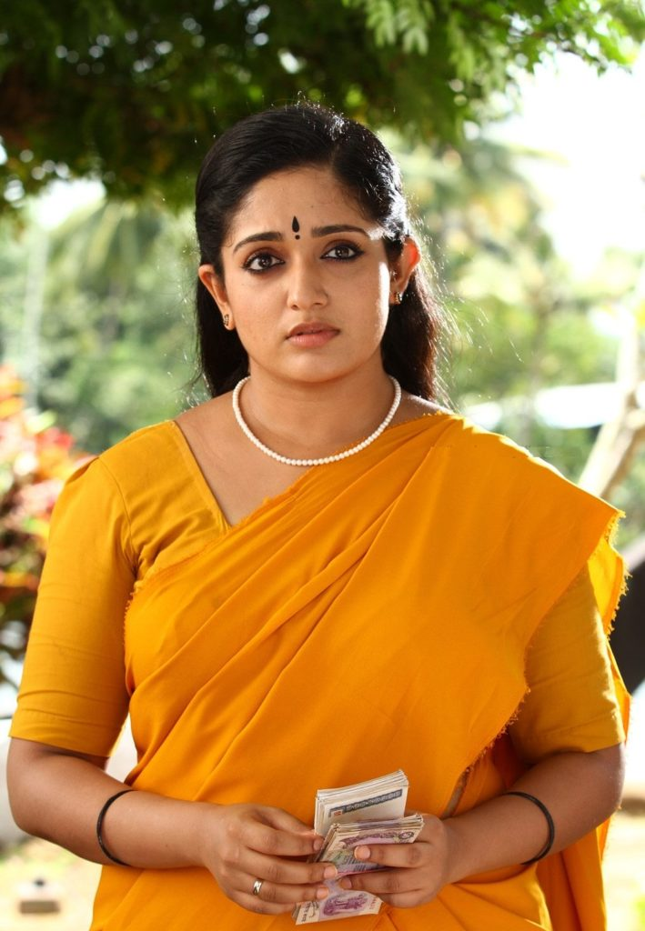 Kavya Madhavan In Yellow Saree Images